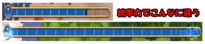 Baidu IME_2016-3-14_15-24-36.jpg